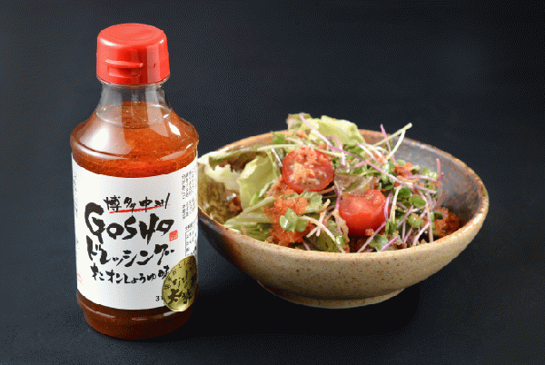 博多中州GOSHOドレッシング オニオンしょうゆ味
