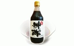 万能調味料「神の酢」